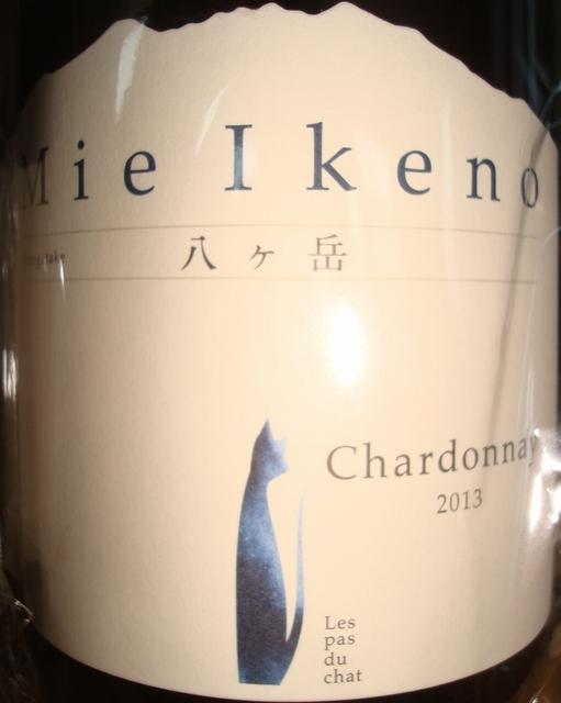 Mie Ikeno Yatsugatake Chardonnay 2013