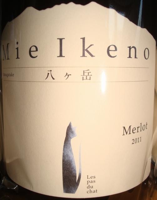 Mie Ikeno Yatsugatake Merlot 2011