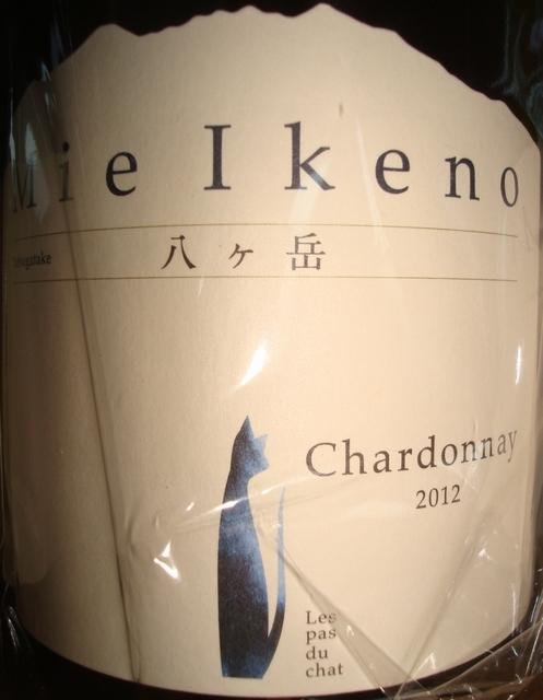Mie Ikeno Yatsugatake Chardonnay 2012