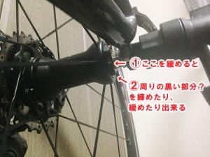 2015030502.jpg