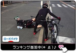 20150507bana.jpg
