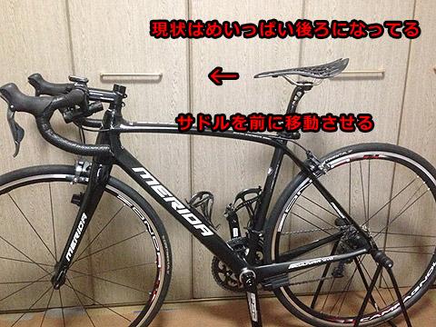 2015051901.jpg
