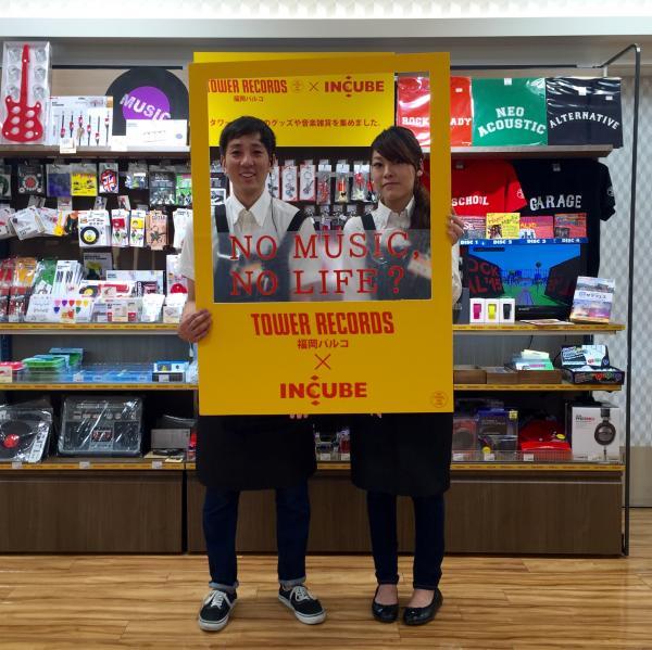 タワーレコードの音楽雑貨コーナー