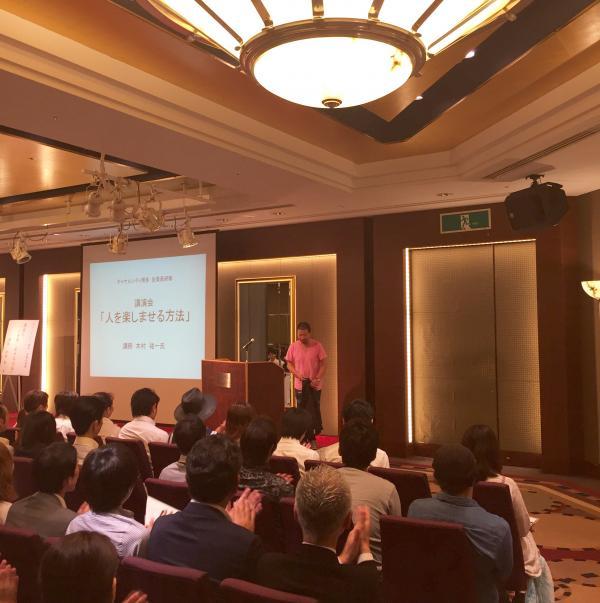 キャナルシティ博多従業員研修・木村祐一講演会「人を楽しませる方法」登壇