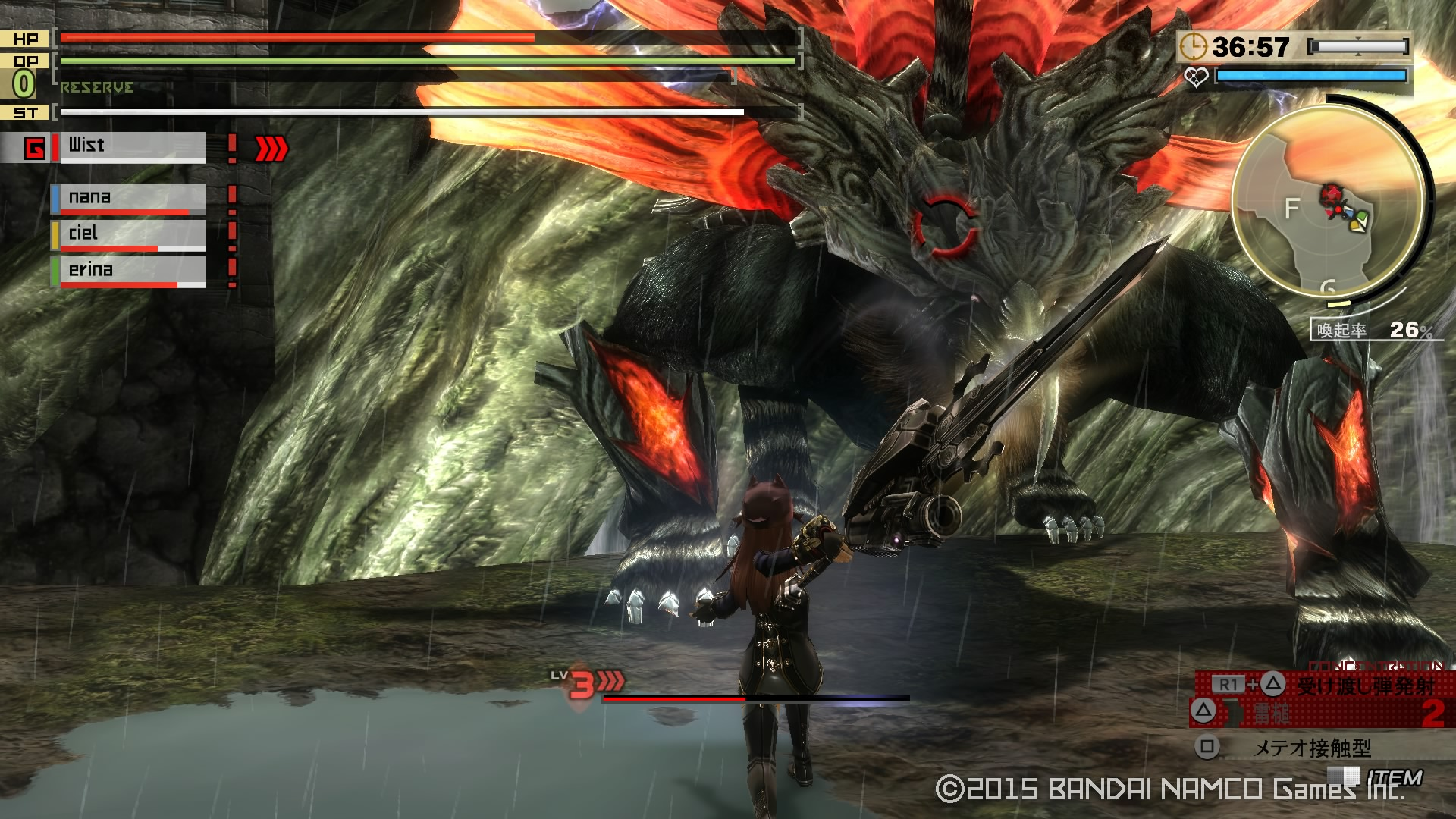 GOD EATER 2 RAGE BURST 体験版_20150207010346