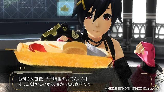 GOD EATER 2 RAGE BURST 体験版_20150209214219