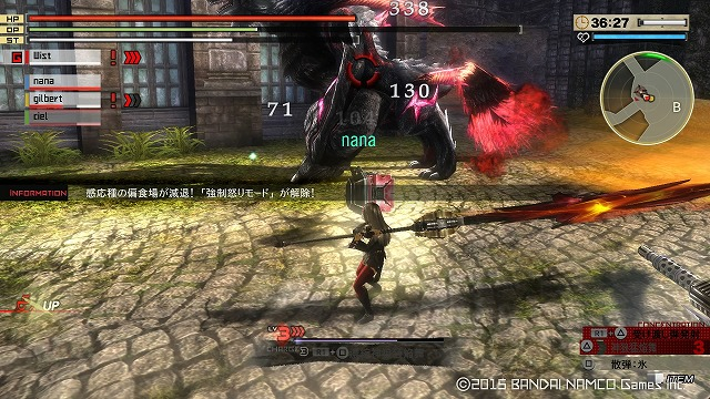 GOD EATER 2 RAGE BURST_20150222223838