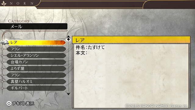 GOD EATER 2 RAGE BURST_20150223011203