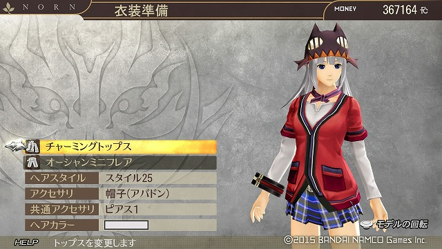 GOD EATER 2 RAGE BURST_20150303015720
