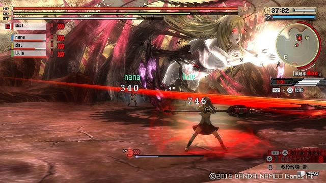 GOD EATER 2 RAGE BURST_20150318220140