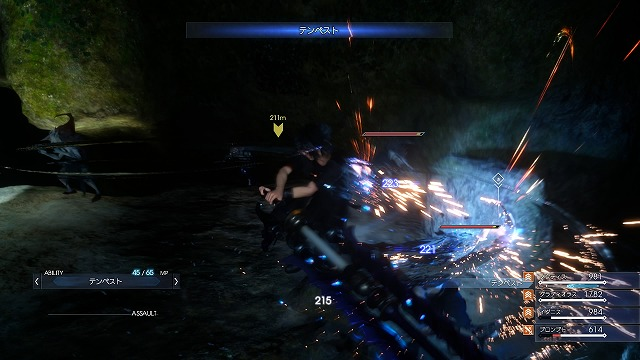FINAL FANTASY XV EPISODE DUSCAE_20150320153621