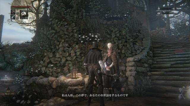 Bloodborne_20150326214400.jpg