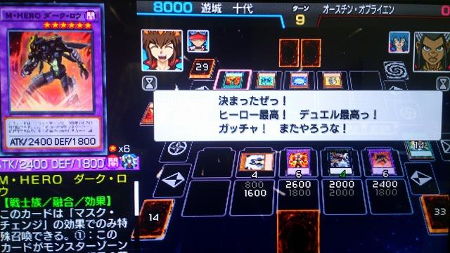 sDSC_0148.jpg