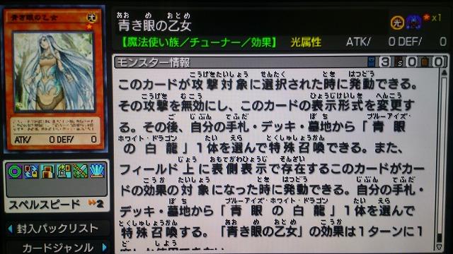 sDSC_0151.jpg