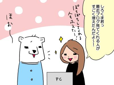 hodohodo3.jpg