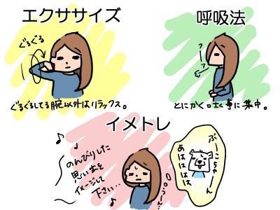 sofuro2.jpg