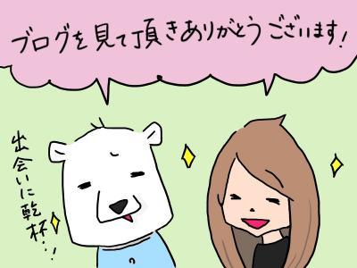 syoukai2-1.jpg
