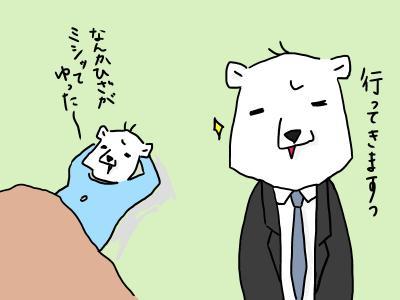 syoukai2-3.jpg