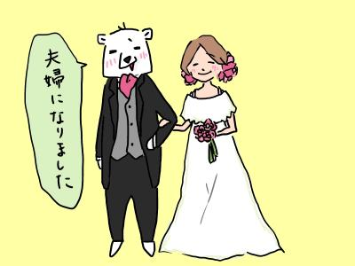 syoukai2-4.jpg