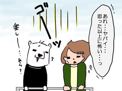 yuuenti2.jpg