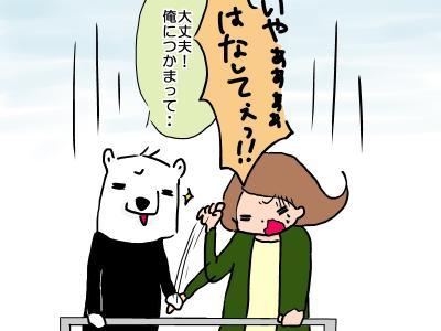 yuuenti5.jpg