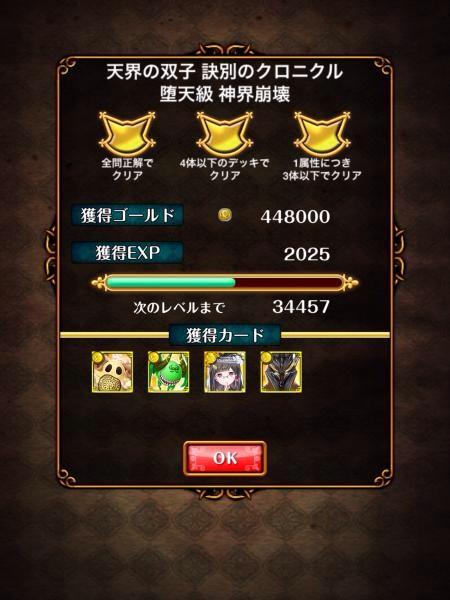2015011321364923b.jpg