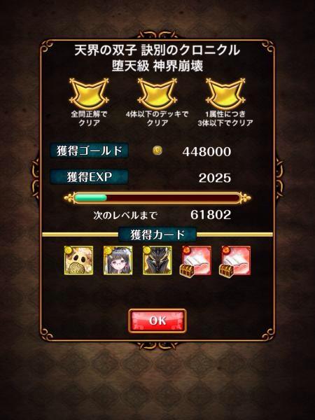 20150113213650813.jpg