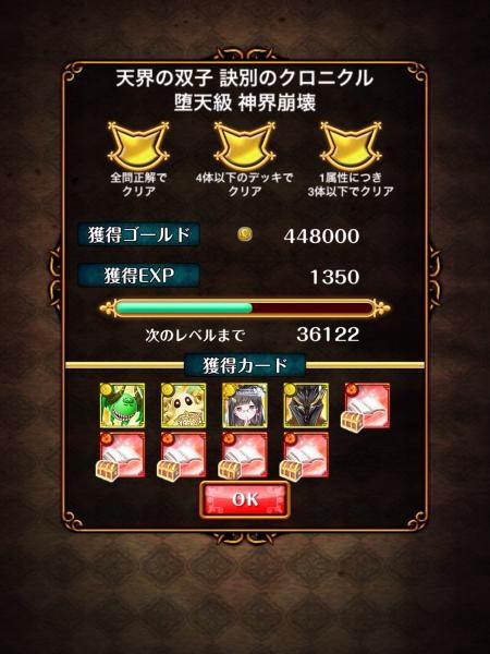 201501132136522fd.jpg