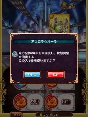 20150316141540b85.jpg