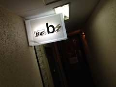 bar b:看板