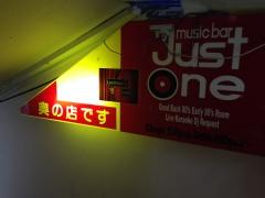 Just One:階段