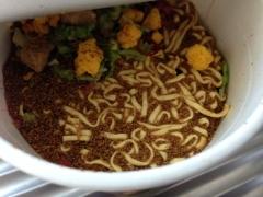 すこびる辛麺 インド風黒カレー味
