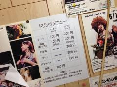 100円酒場ぼこ:メニュー