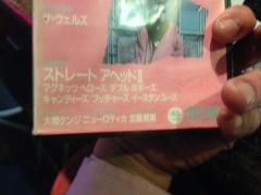 梅田PUNK酒場ビリケン