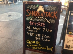 SHARK ATTACK:看板