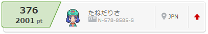 RS 7月12日