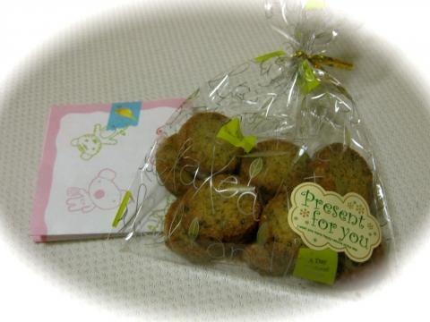 ゴボウと唐辛子のクッキー0118