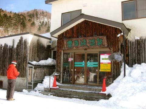 豊平峡温泉0129