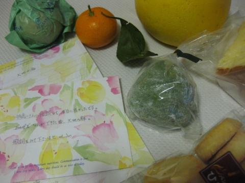 贈り物ブログ0211