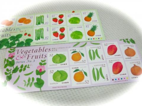 切手0226