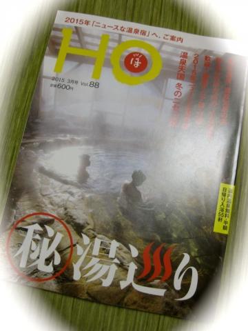 HO0203.jpg