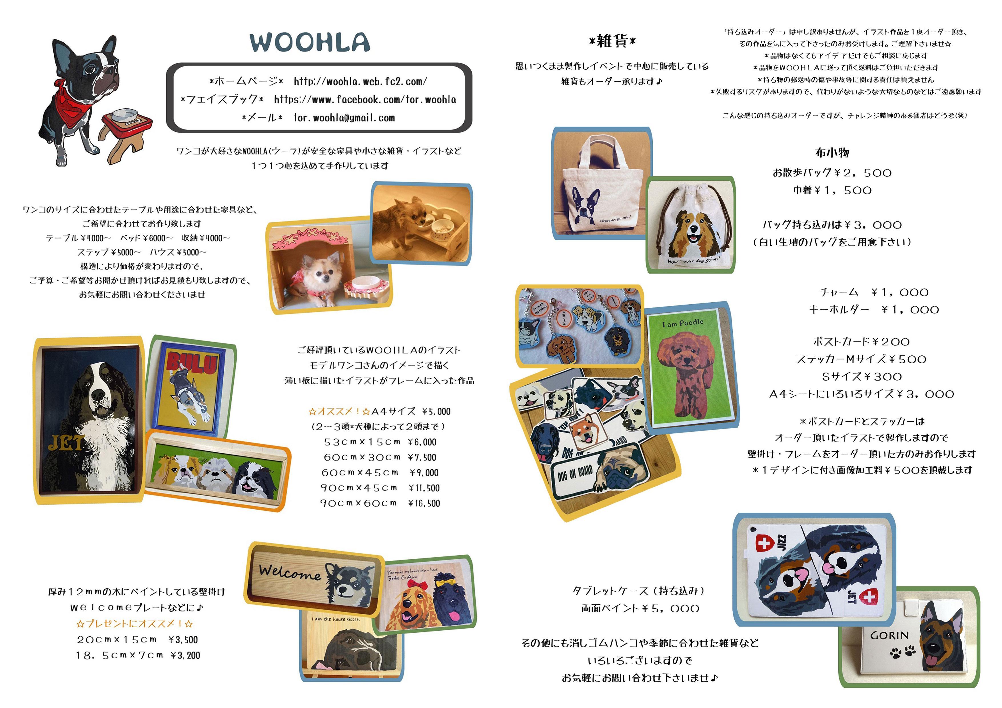 2015_catalog2.jpg