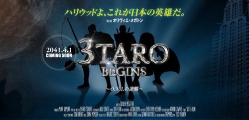 3TARO_releasevisual.jpg