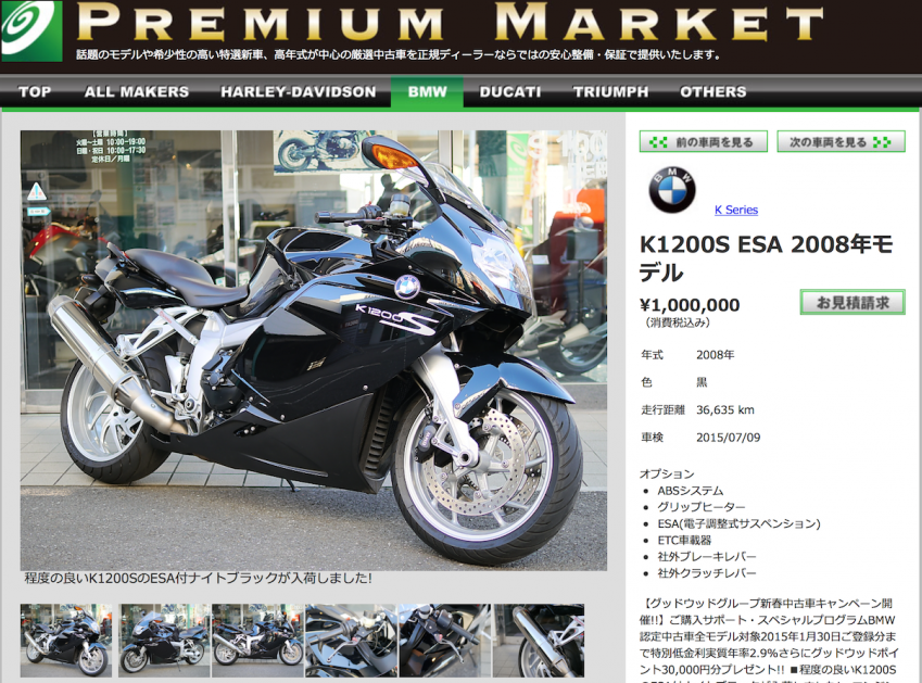 k1200s_blk.png