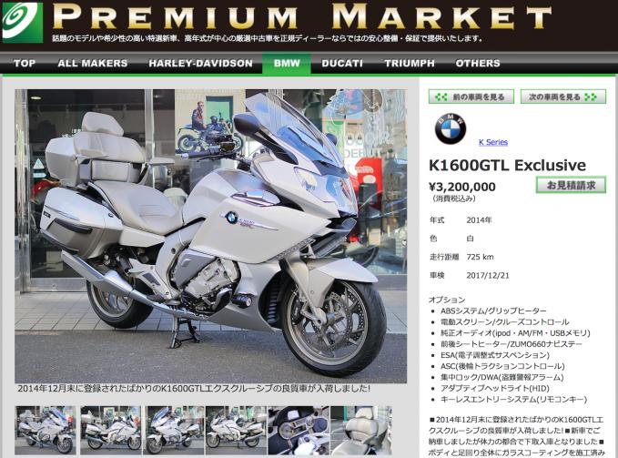 k1600gtlex.png