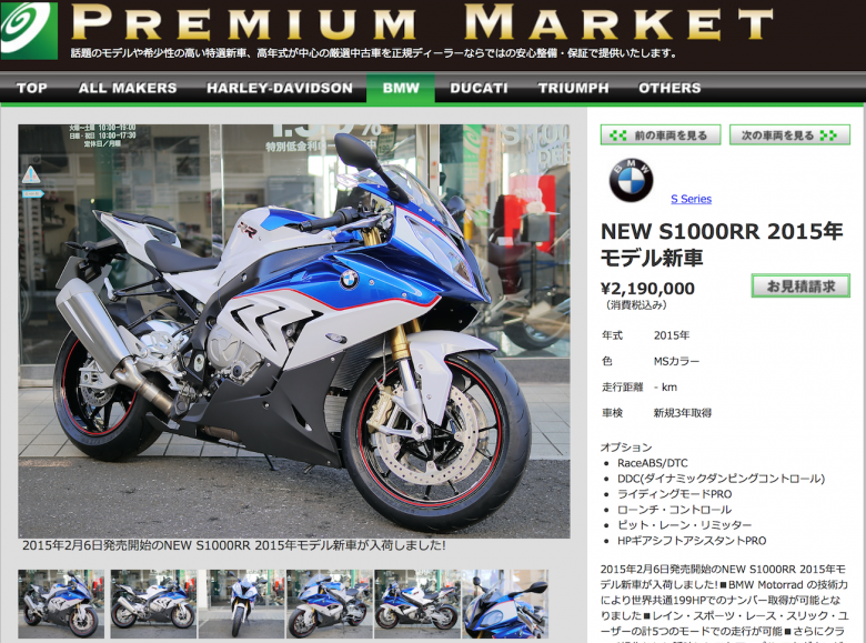 news1000rr.png