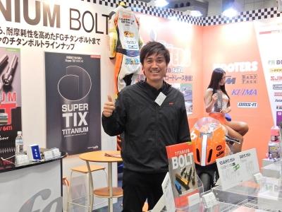 2015東京モーターサイクルショー (9)
