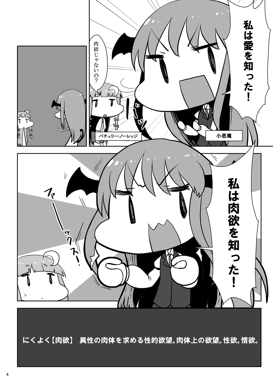 re12本文0004