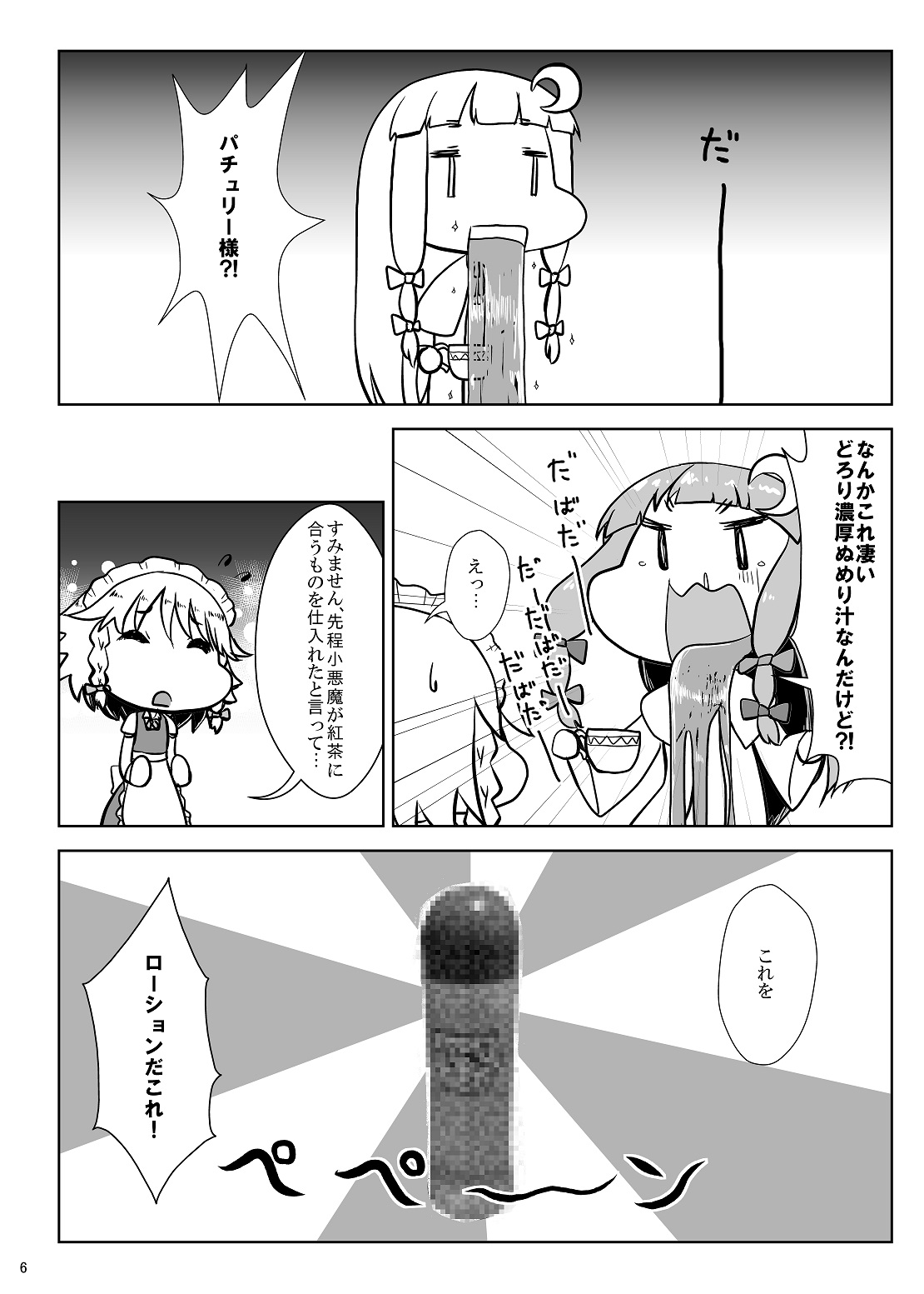 re12本文0006