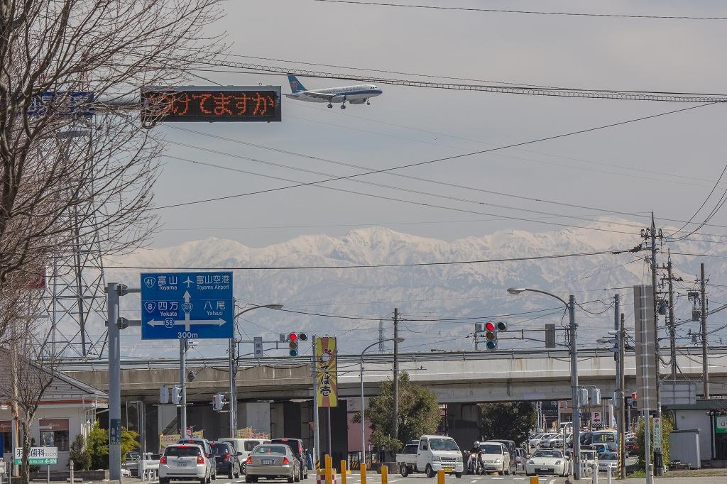 富山空港H27.3.28④